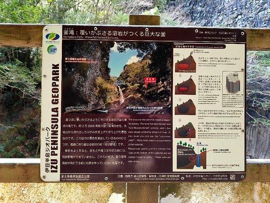 Kamadaru Kawazu Seven Waterfalls