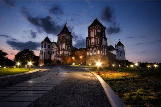 Visite privée: Minsk - Château Mir...