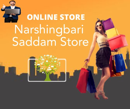 Barpeta, الهند: Narshingbari Saddam Store  We allow users to access more than 230+ Products, also we deal only on Genuine Products & access variety of titles across various categories.