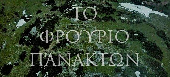 Orta Yunanistan, Yunanistan: FROURIO PANAKTON