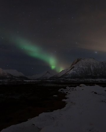 Great night under the stars viewing the northern lights.