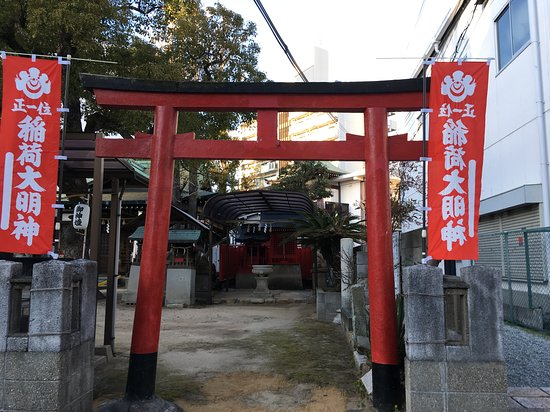 Yanagihara Inari Shrine