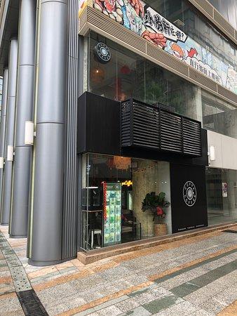 CUPPACOFFEE (Macau Peninsula) - Shop