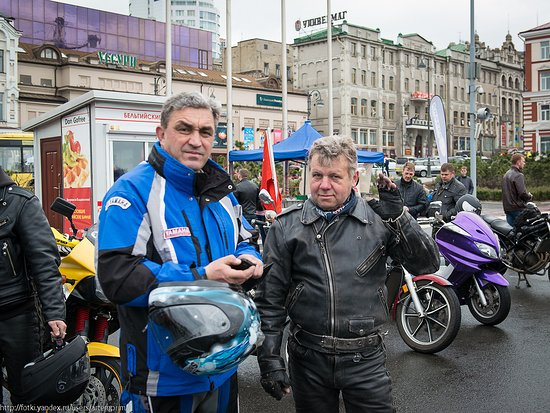 Primorye, Russia: Владивосток.Открытие сезона