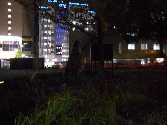 Sugita Hisajo Haiku Monument