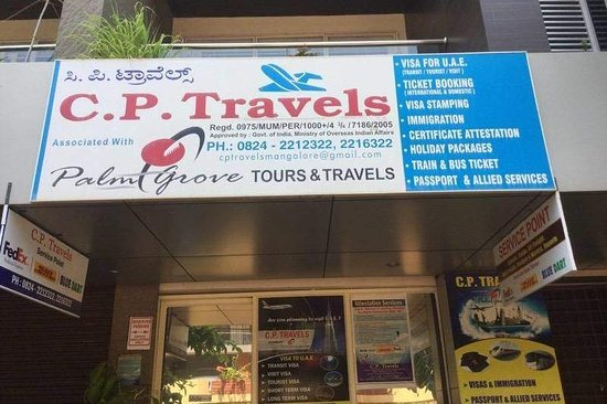 CP TRAVEL AND TOURS PVT LTD