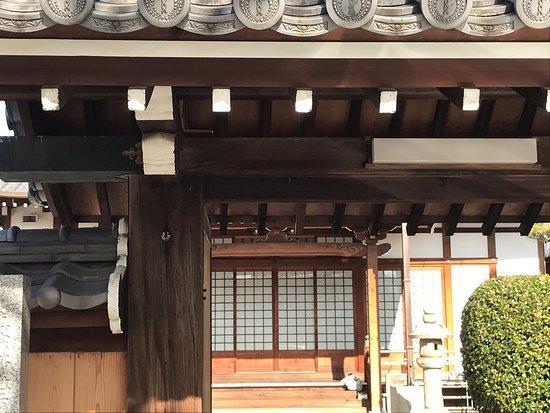 Jikoji-Temple