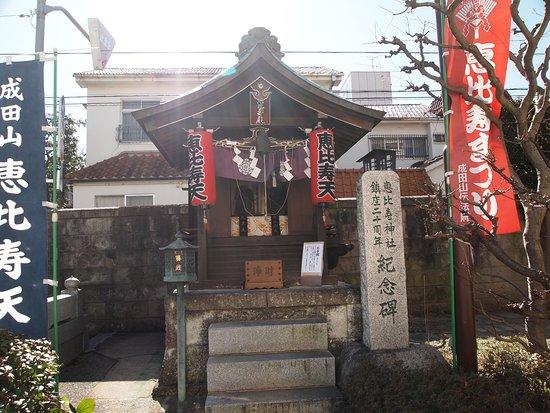 Dempo-in Temple