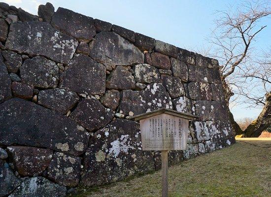 Kanazawa Castle Otemon Gate