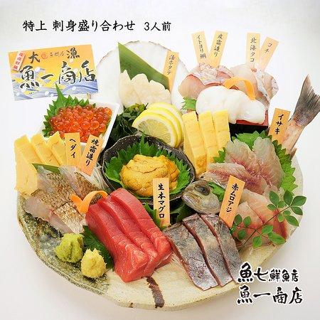 特上刺身盛り合わせ 2人前2,181円(税込2,400円)  鮮度にこだわり、市場を介さず産地直送し、毎日季節に合わせた美味しい魚を厳選しております。  生ウニ・イクラ入り 姿造り1本、産直鮮魚7種[日替り]×人数様枚数、玉子焼き ※産直鮮魚の種類は、詳しくはスタッフまで。