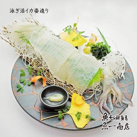 泳ぎ活イカ姿造り 2,590円(税込2,850円)  神奈川県松輪漁港より直送 お造りの後のゲソは、+227円(税込250円)で 天ぷら、唐揚げ、塩焼き、ゴロ焼き、刺身のいずれかに調理いたします。 ※約250gで提供させていただきます。 ※100%天然につき、天候などにより入荷がない場合がございます。また産地が変わる場合もございます。