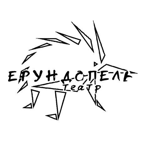 Логотип театра.