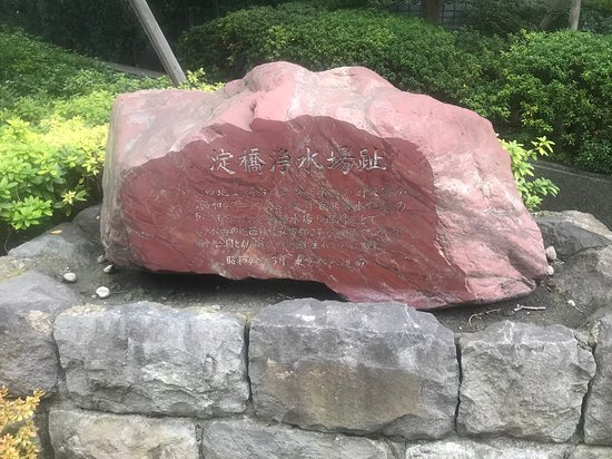 Yodobashi Josuiba Monument