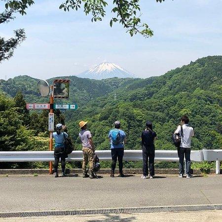 Yamakita-machi صورة فوتوغرافية