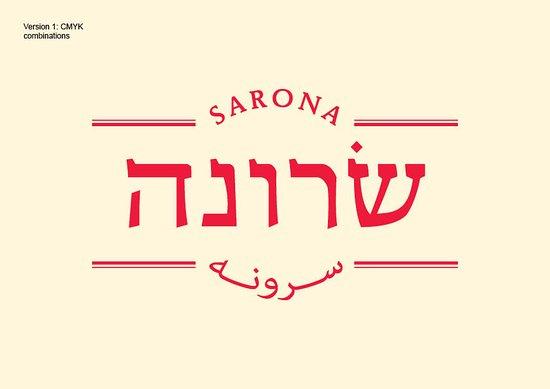 Sarona Visitor's Center