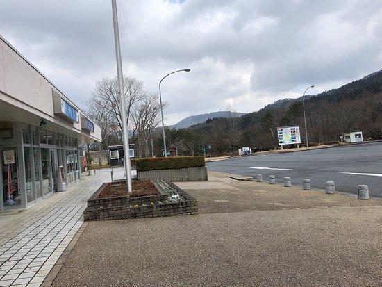 Yoshiwa Service Area Outbound
