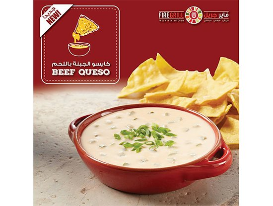 FireGrill: Beef Queso