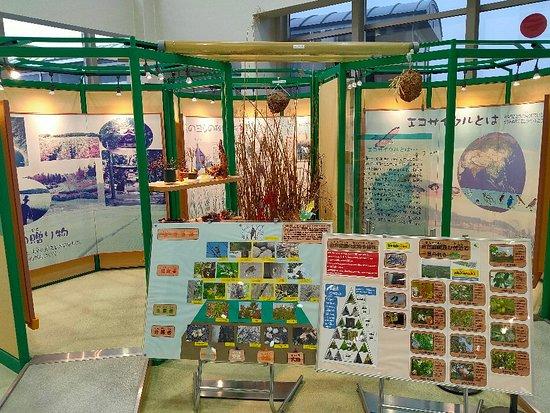Natural Garden-Minuma Mimonkan