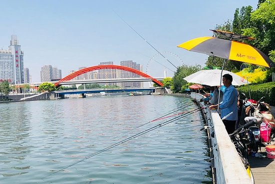 Private Tianjin Fishing Tour with...