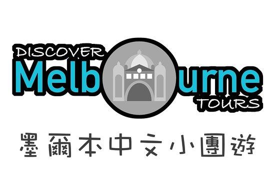 Discover Melbourne Tours