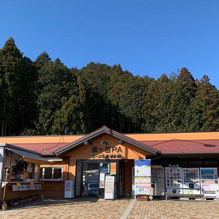 Fukubegatake Parking Area Outbound