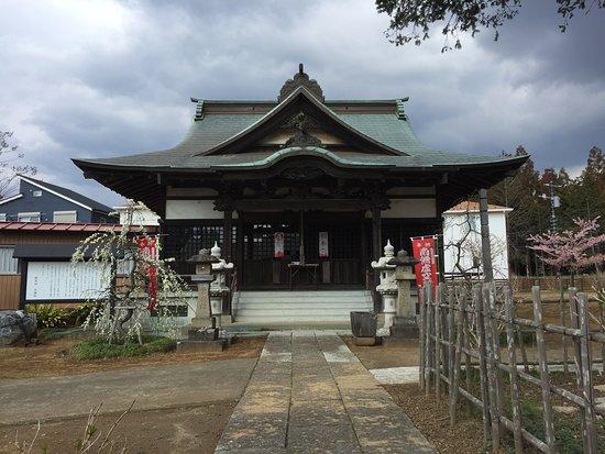 Shozoin Temple