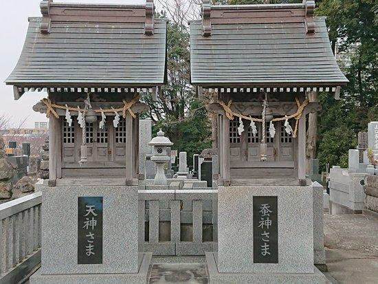 Shimotsuruma Fudoson