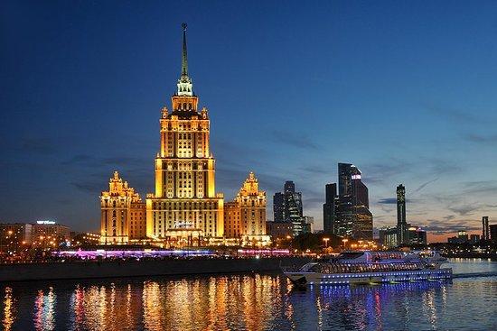 Luces nocturnas Crucero por Moscú...