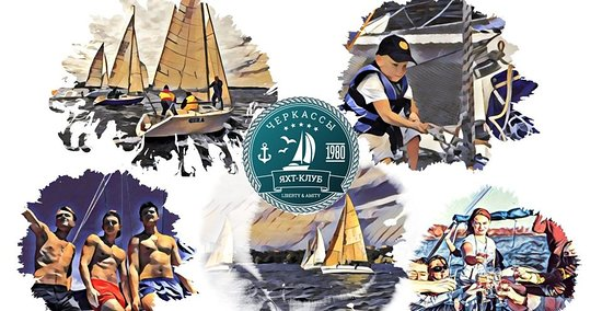 Yacht Club Cherkasy Parus