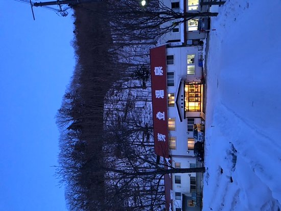 Meto Onsen: 冬の夕方に訪れた秘湯。 風情があって素敵です。