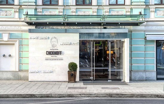 Chekhoff Hotel Moscow Curio Collection by Hilton, Hotels in Moscow
