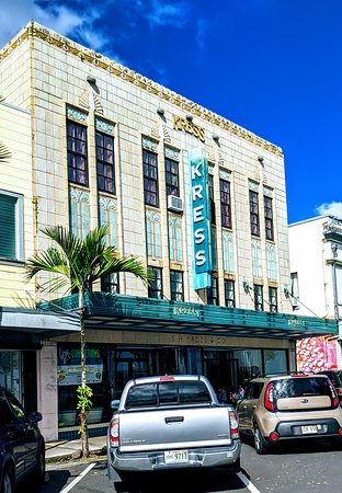 Made In Hilo Gift Shop and Cafe located in the lobby of the Kress Building