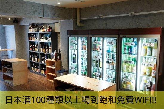 Kurand Sake Market (Shimbashi izakaya)