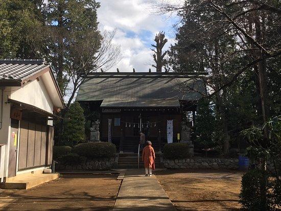 Kokubunji Shimmeisha