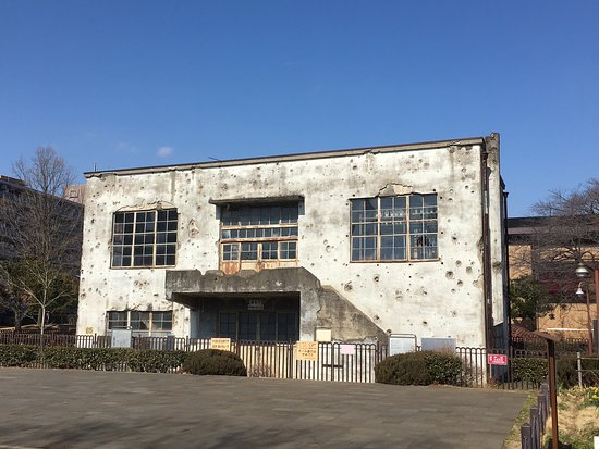 Former Hitachi Aircraft Tachikawa Plant Substation