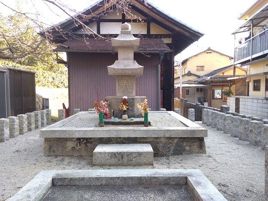 Saga Grave