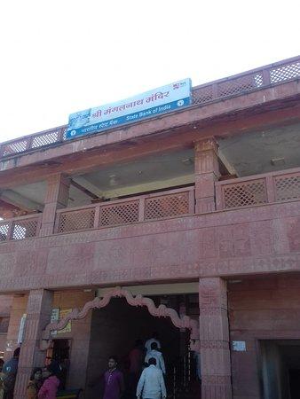 Ujjain District, India: Mangalnath mandir ujjain