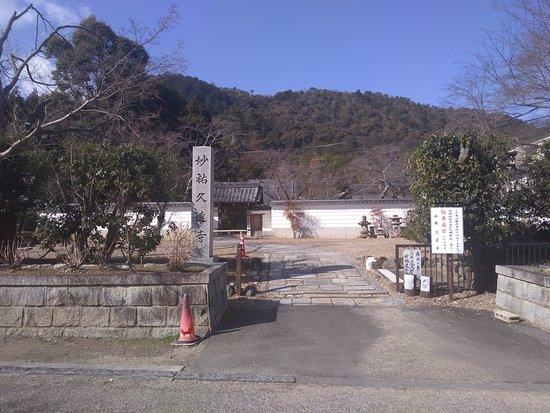 Myoyu Kuonji Temple