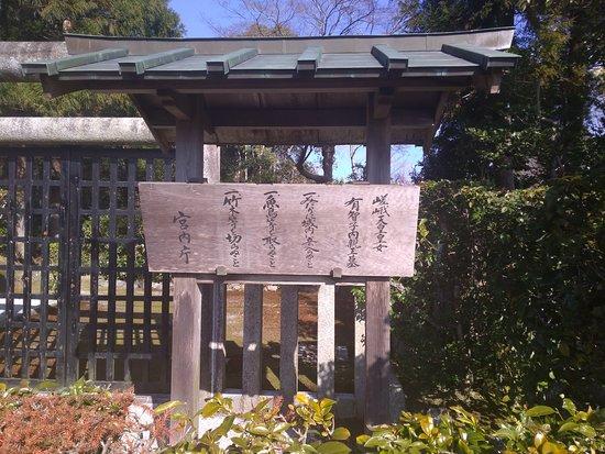 Uchikonaishi no Haka
