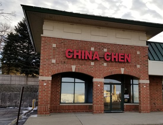 Huntley, Иллинойс: front of China Chen Chinese Restaurant