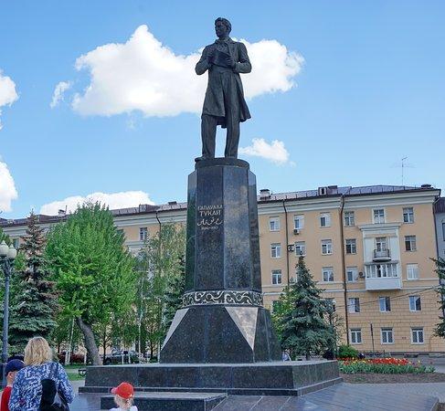 Gabdulla Tuqay's Monument