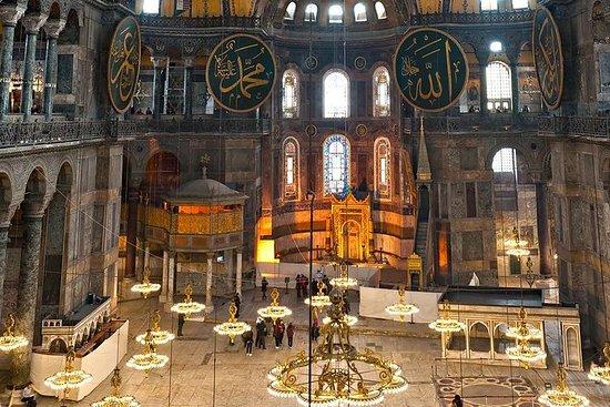 Une matinée à Istanbul: excursion d'une demi-journée comprenant la Mosquée bleue, Sainte-Sophie, l'hippodrome et le grand bazar Photo