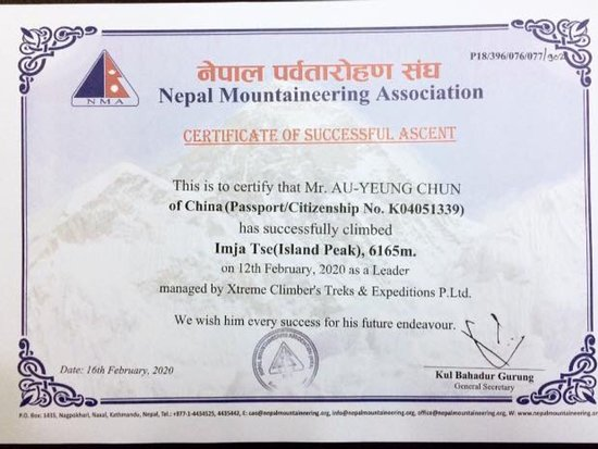 """Congratulations 🍾🎉🎈 Handing over the Certificate of achievement for successful summit over Island Peak 6189m by our friend+Clients from Hongkong 🇭🇰 who have arrived this morning with ✈️ from Lukla-Kathmandu. Family's Xtreme Climbers """"Your Travel Partner around Himalayas"""" With our team of professionals.  #Xtremeclimbersexpedition #iceclimbing2020 #Islandpeak6189m2020 #summitofislandpeak6189m #Hongkong #Khumbuiceclimbing2020  info@xtremeclimbers.com www.xtremeclimbers.com"""