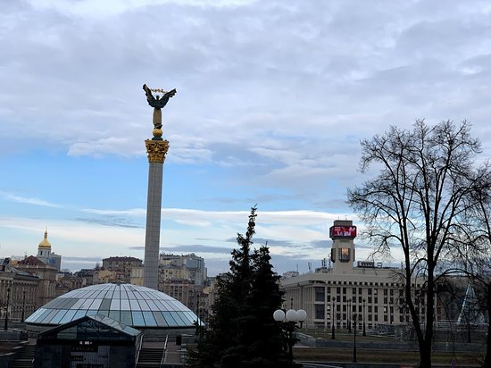 Maidan, Ukraine: Kiev - one of the best place in the world