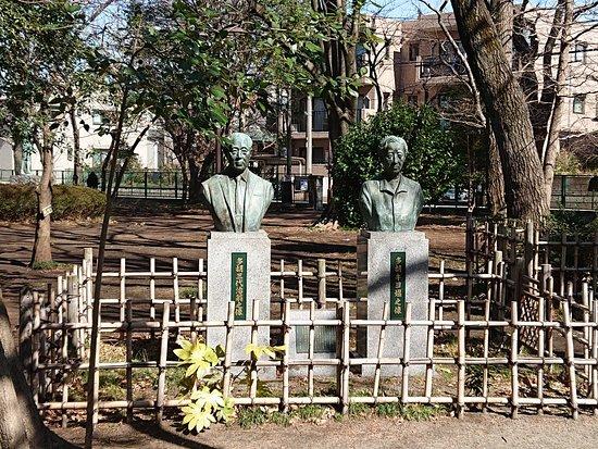 Tako Memorial Park