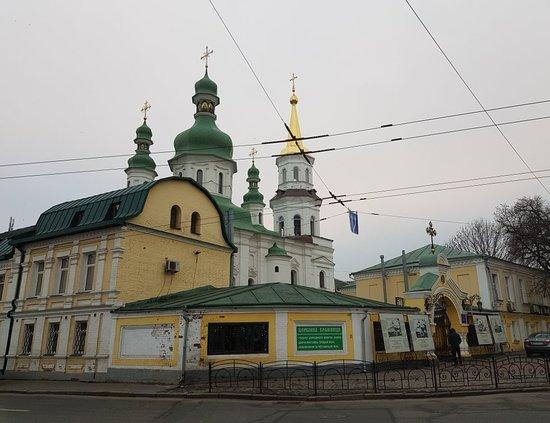 Свято-Феодосийский Монастырь