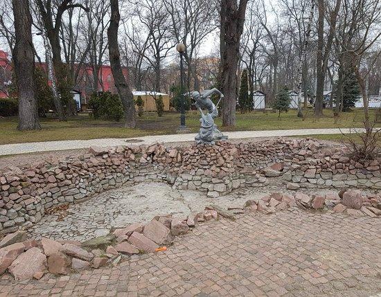 Black Sea Fountain
