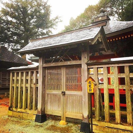 Daio-Ji Temple