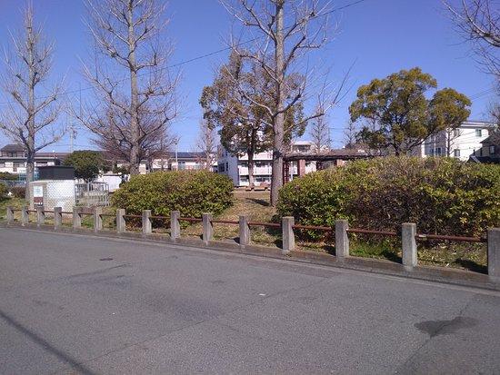 Nishi Daimaru Children's Park