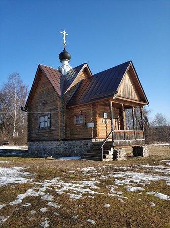 Privolzhsk, Russia: Поиск полотенец по всему Приволжску и купель в ясную февральскую погоду.